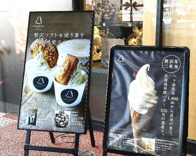 YATSUDOKI阿佐ヶ谷 デジタルディスプレイ