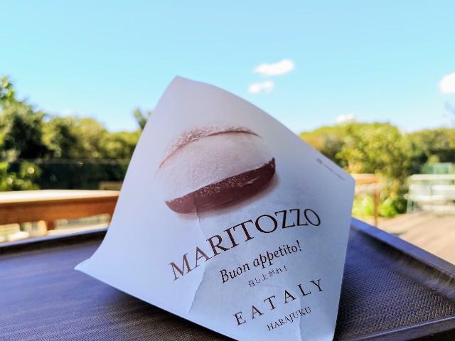 EATALY HARAJUKU マリトッツォ