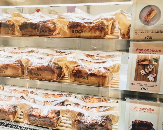 #ハッシュタグパン 店頭の食パン