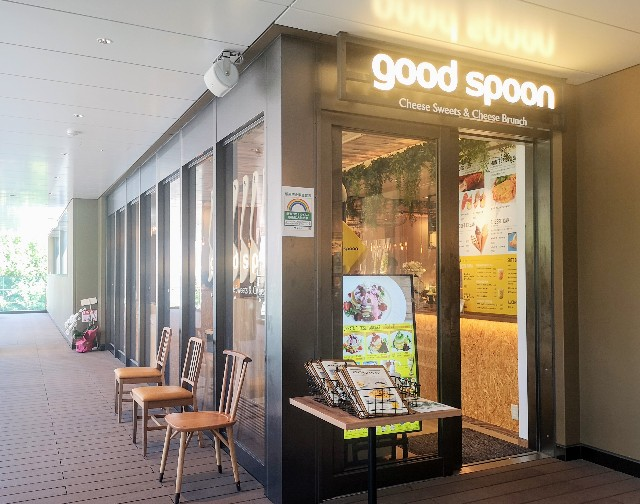 goodspoon Cheese Sweets & Cheese Brunch 上野店 外観