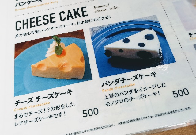 goodspoon Cheese Sweets & Cheese Brunch 上野店 チーズケーキメニュー