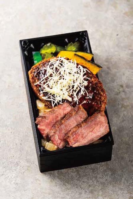 白老牛サーロインステーキとチーズ添えハンバーグ弁当