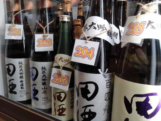 寿司処かぐら日本酒2