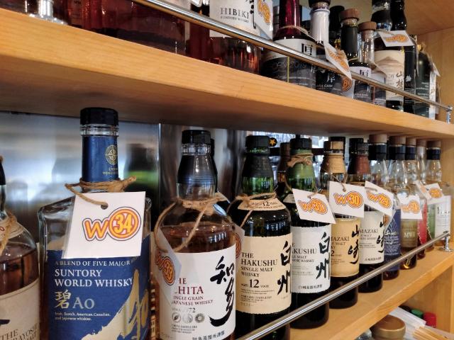 寿司処かぐらウイスキー