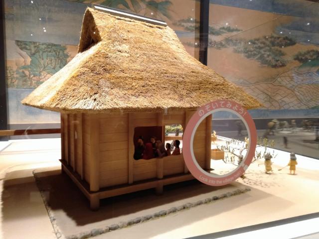 滋賀県立琵琶湖博物館B展示室3