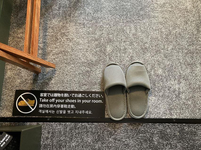 レフ大宮byベッセルホテルズ 客室