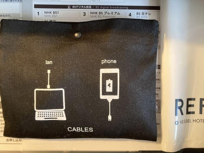LANケーブルや携帯の充電ケーブル