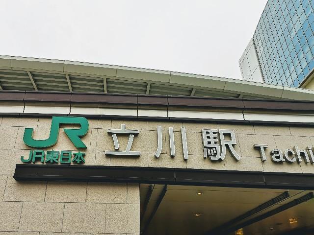 東京さんぽ・立川 JR立川駅