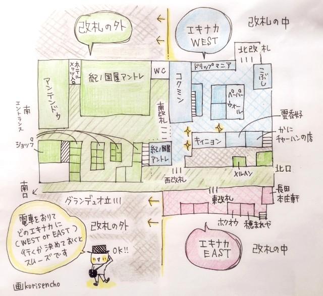 東京さんぽ・立川 エキュート立川の改札内外のマップ