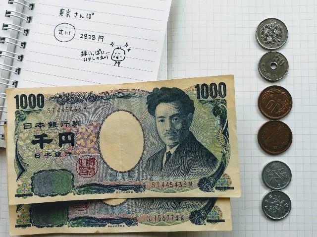 東京さんぽ・立川 残金