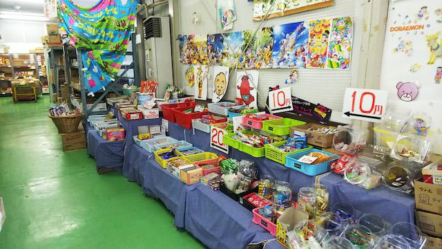 いながきの駄菓子屋探訪14-3