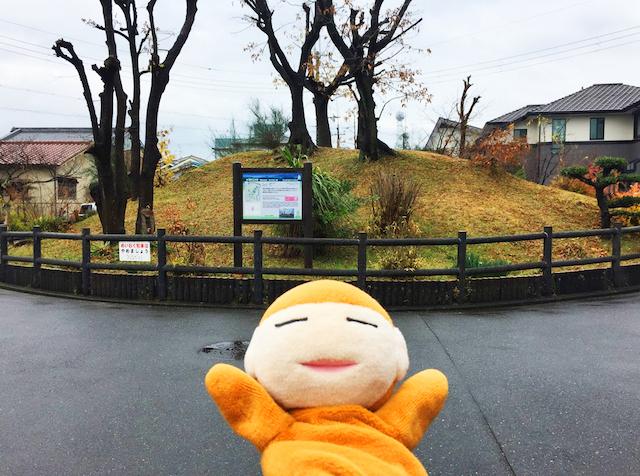 日本列島ゆるゆる古墳ハント7-3