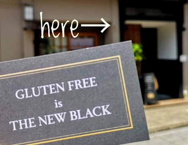奈良市・GLUTEN FREE is THE NEW BLACK・ショップカード