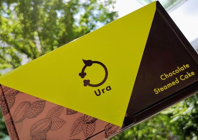 食べてみないとわからない!「Ura」の新食感チョコレートスイーツを実食!【東京駅グランスタ限定】