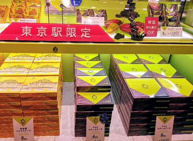 Uraグランスタ東京店・スチームチョコケーキ展示