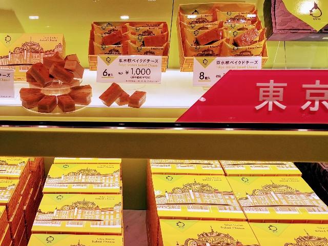 Uraグランスタ東京店・東京駅ベイクドチーズ