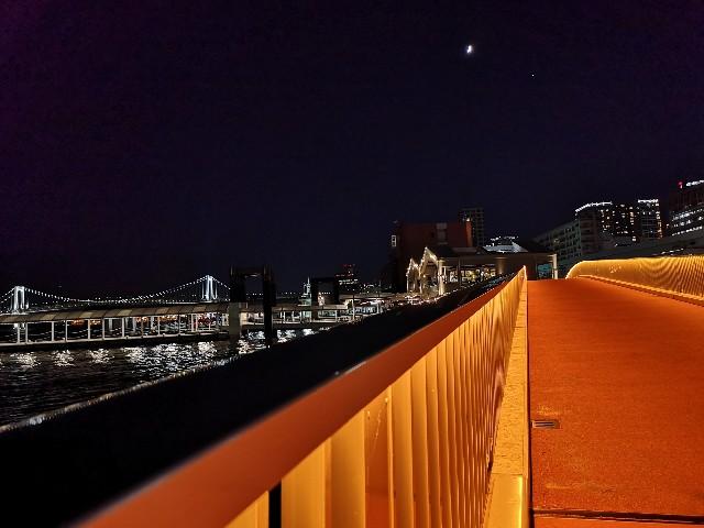 東京都・竹芝ふ頭からの夜景