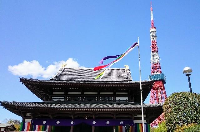 東京都・増上寺