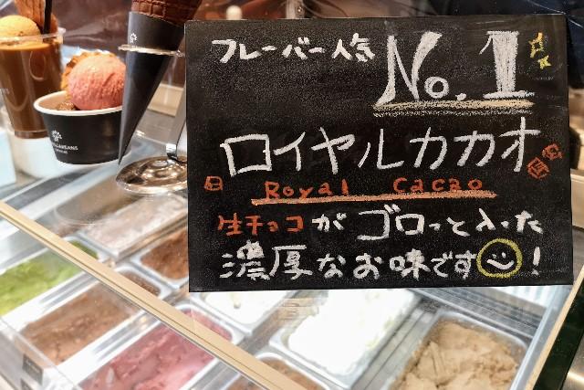 神奈川県・バニラビーンズベイサイド店 ポップ