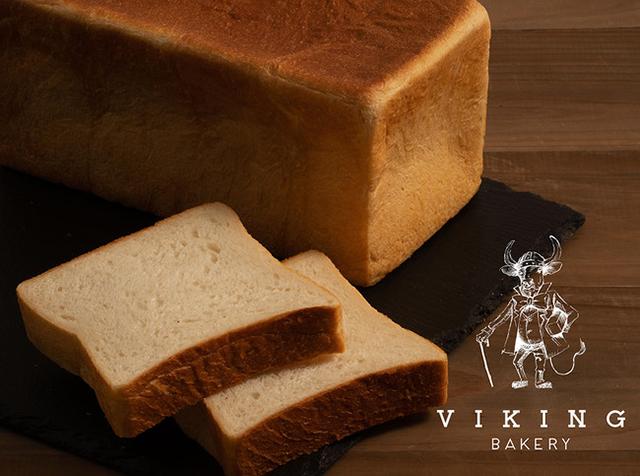 食パン専門店「VIKING BAKERY」