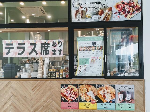 神奈川県横浜市・「ROCCA&FRIENDS CREPERIE to TEA横浜店」外観