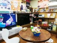 いながきの駄菓子屋探訪16-2
