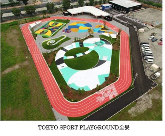 TOKYO SPORT PLAYGROUNDの全面図