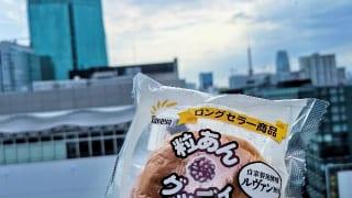 秋田県・たけや製パン「粒あんグッディ」と東京