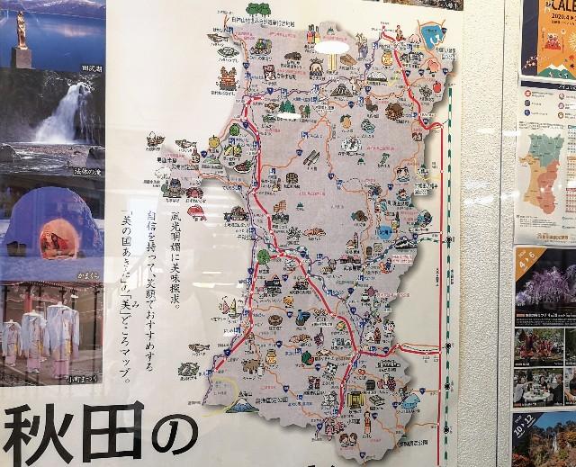 東京・有楽町「秋田ふるさと館」秋田県の地図パネル