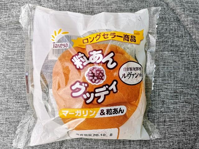 秋田県・たけや製パン「粒あんグッディ」