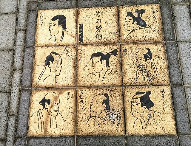 東京都お台場・「夢の大橋」の橋の上