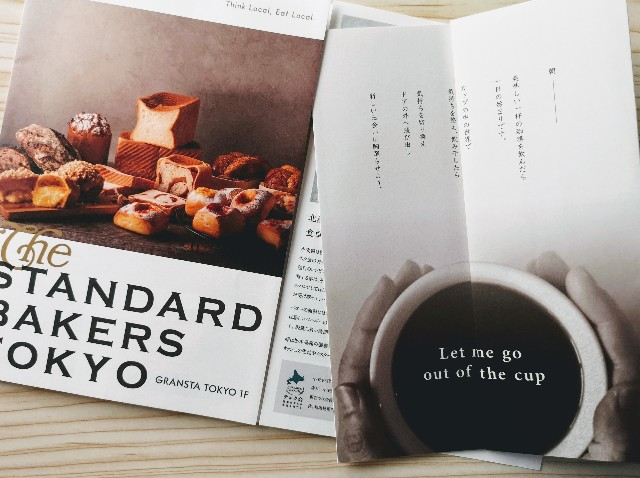 東京都・グランスタ東京「STANDARD BAKERS TOKYO」パンフレット
