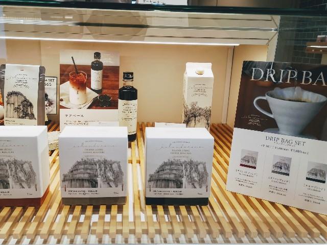 東京都・グランスタ東京「カーリーズ クロワッサン トウキョウ ベイク スタンド」のコーヒー