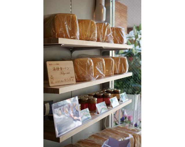 湯種食パンの「高匠」足利店オープン