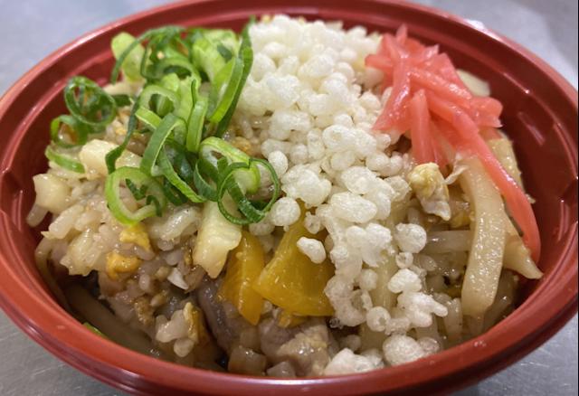 ぴっぴ飯(めし)