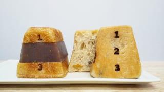 「ゆず羊羹」サンド