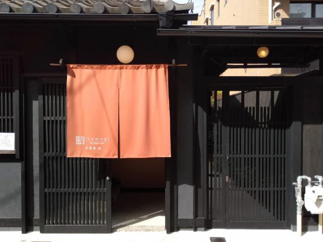紡 京都駅南外観