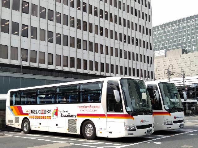 スパリゾートハワイアンズ無料送迎バス