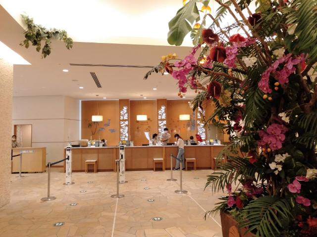 スパリゾートハワイアンズホテル