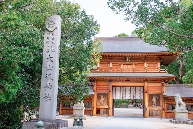 愛媛県今治市大山祇神社