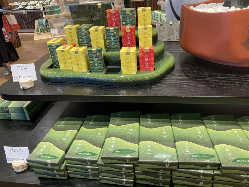マールブランシュ ロマンの森 お濃茶ラングドシャ茶の菓