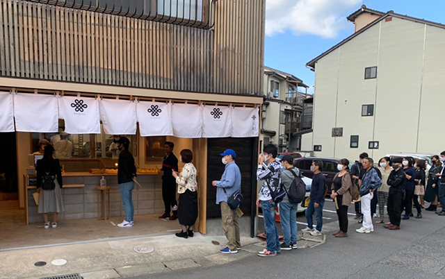 城崎温泉のたまごパン専門店「本巣ヱ(もとすえ)」