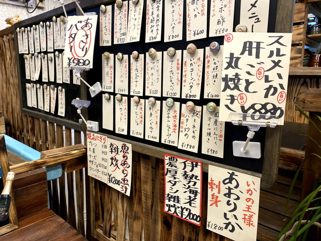 okisuisan_menu