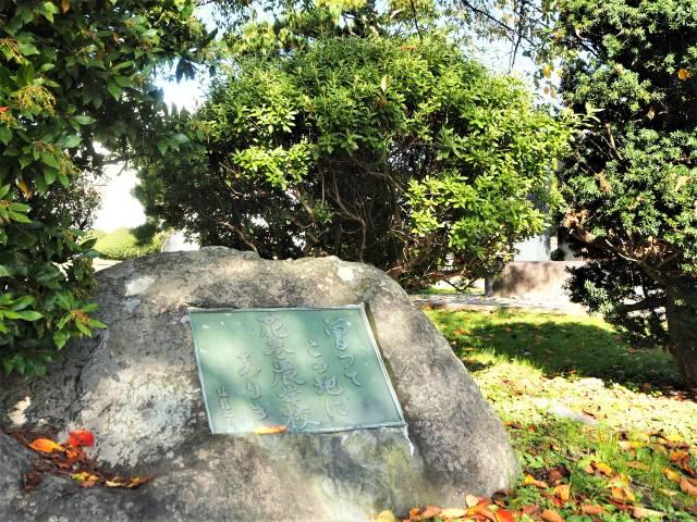 花巻農学校の石碑