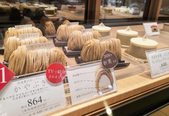 東京・「中島大祥堂 六本木ヒルズ店」かやぶき
