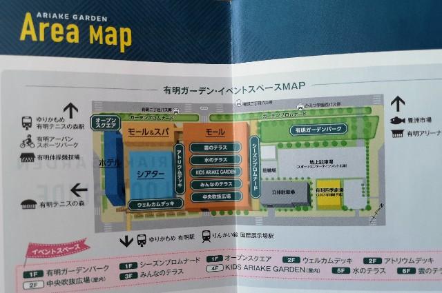 東京都有明・有明ガーデンマップ