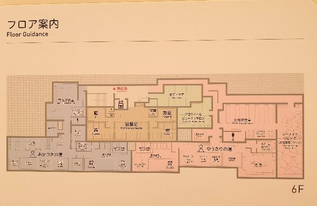 東京都・有明ガーデン「泉天空の湯」浴場の案内図