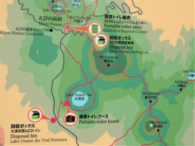 登山ルート地図