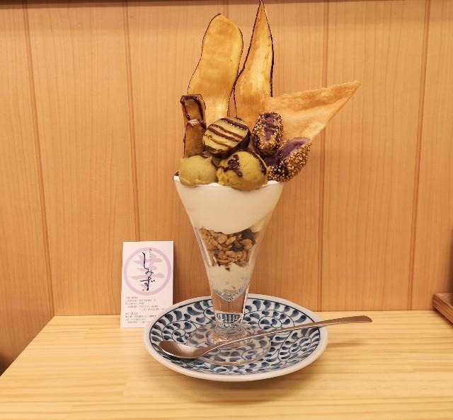 東京都・築地「高級芋菓子店 しみず 築地本店」贅沢『芋』パフェ(チョコ)