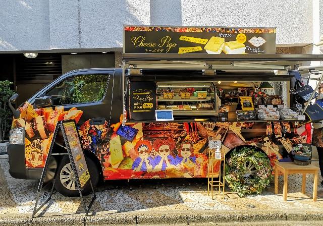 車が目印!静岡の人気チーズクッキーサンド店「Cheese Pige」東京初登場【表参道】